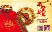 Happy Chinese New Year, REMM Group