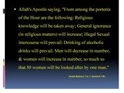 SIGNS OF DAY OF JUDGEMENT