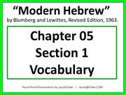 MH05-1-Vocabulary