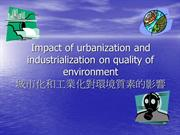 Impact of urbanization and industrialization on quality of environment