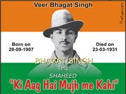 Bhagat Singh