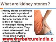 What are kidney stones and kidney stones treatment with home remedies