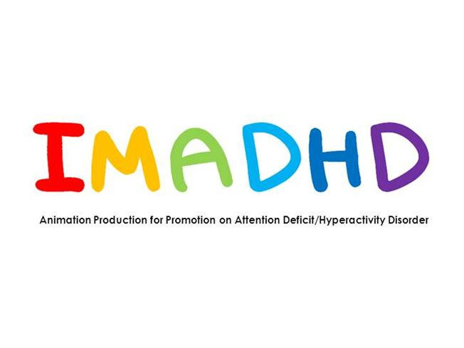Exercise And ADHD PPT |authorSTREAM