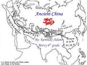 Ancient China Kennedy