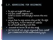 IP NUMBERING IN TELUGU