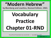 VocabularyPracticeMH-01-05-TABS