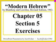 MH05-5-Exercises