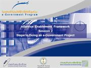 Steps_in_doing_an_e-Government_project