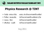 Physics-Instruments