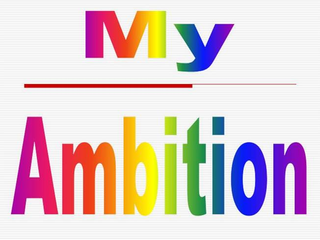 my ambition the social encyclopedia my ambition my ambition authorstream
