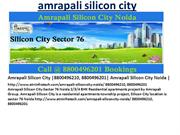 amrapali silicon city 8800496201 bookings with