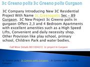 9811004272 3c greenopolis 3c greenopolis gurgaon 3c greenopolis sector