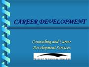 CAREER_DEVELOPMENT
