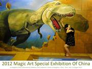 2012 Magic Art Exhibition China