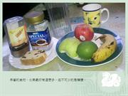 檸檬與養生 Lemon for your health
