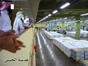 Qur'an Shareef Printing Complex - 1 (2)