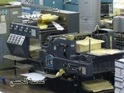 Qur'an Shareef Printing Complex - 1 (3)