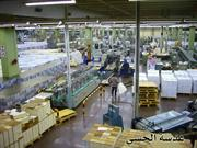 Qur'an Shareef Printing Complex - 1 (6)