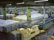 Qur'an Shareef Printing Complex - 1 (7)