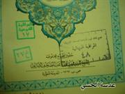 Qur'an Shareef Printing Complex - 1 (10)