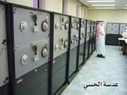 Qur'an Shareef Printing Complex - 1 (11)