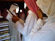 Qur'an Shareef Printing Complex - 1 (16)