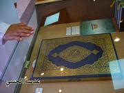 Qur'an Shareef Printing Complex - 1 (17)