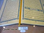Qur'an Shareef Printing Complex - 1 (18)