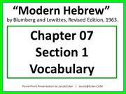 MH07-1-Vocabulary