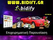 BIDIFY - FIND - BID - WIN