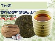The Interesting Pu-erh Tea