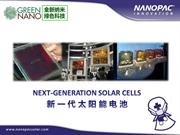 Introduction of Nano Solar Cell (NI)