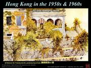 Hong Kong in 1950s and1960s - Version 2