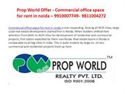 commercial office space for rent in noida 9910007663,9910007749