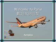 Welcome_to_Paris