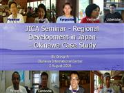 Regional Development in Okinawa, Japan