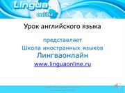 English lesson 1 You tube