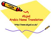 Arabic Name Translation