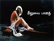 Stations of the cross-tamil