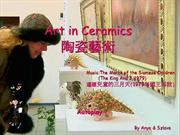 陶艺 / Art in Ceramics