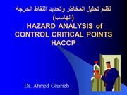 HACCP