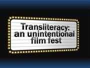Transliteracy: An Unintentional Film Fest
