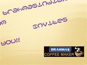 A New Level of Coffee Maker in Bangalore