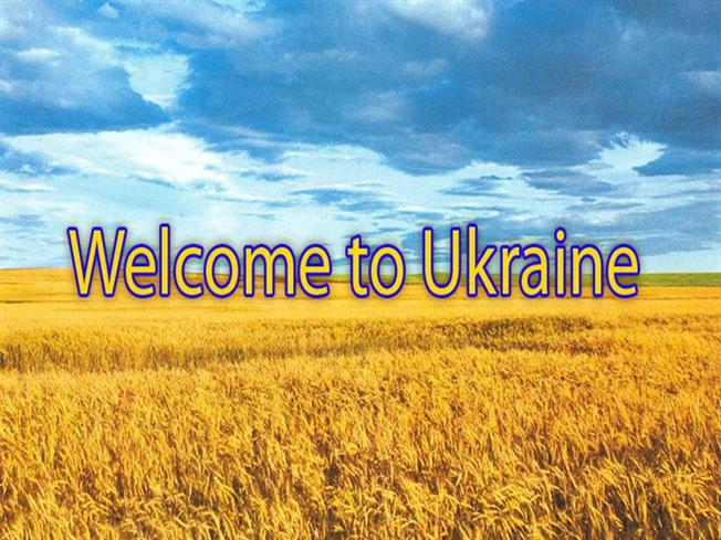Ukraine authorstream toneelgroepblik Images