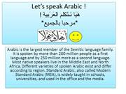 Let's speak Arabic !