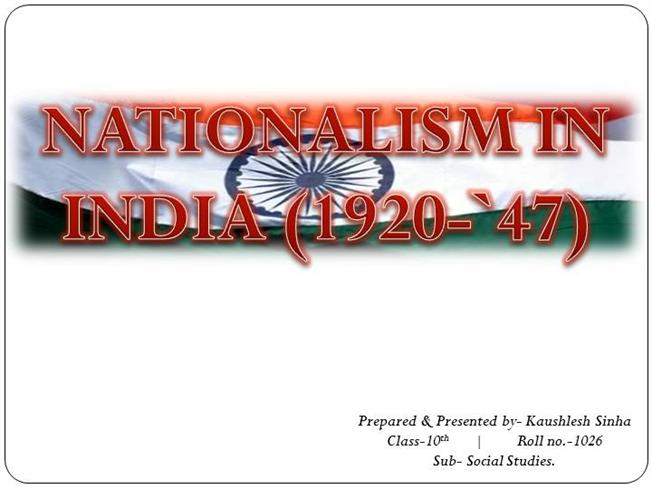 nationalism in india notes