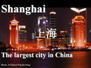 shanghai-short-version