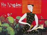 Women in art - Chinese painter (HY)