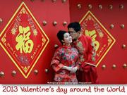 2013 Valentine's Day around the World