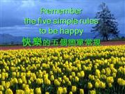the five simple rules    a